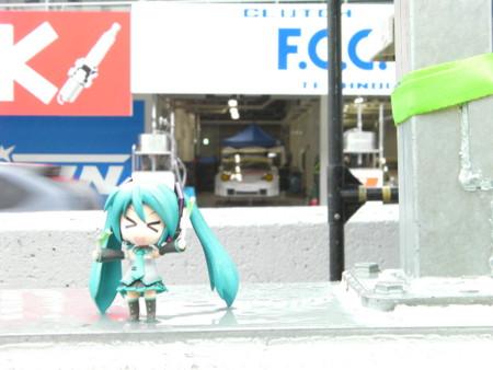 f:id:sinanomaru:20100306130955j:image