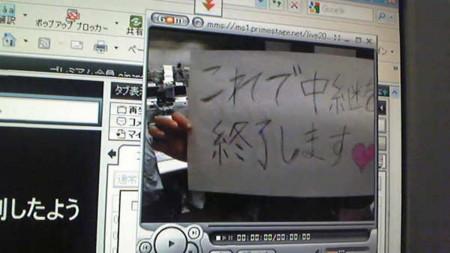 f:id:sinanomaru:20100613232400j:image