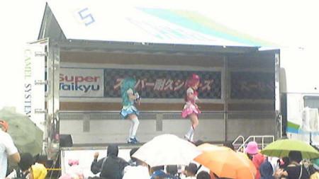 f:id:sinanomaru:20100627110600j:image