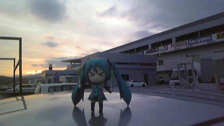 f:id:sinanomaru:20101212162800j:image