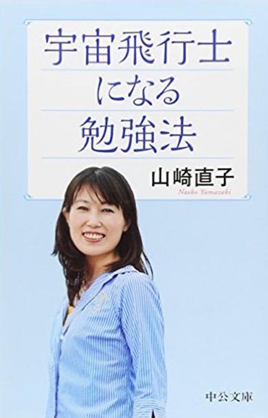 f:id:sinberu:20170116202422p:plain