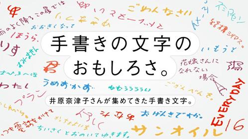 f:id:sinberu:20171014192912p:plain