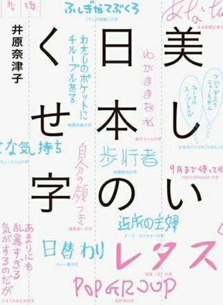 f:id:sinberu:20171014193002p:plain