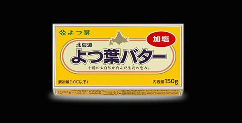f:id:sinberu:20171021202403p:plain