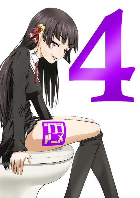 f:id:sincere_anime:20121214172634j:image:w360