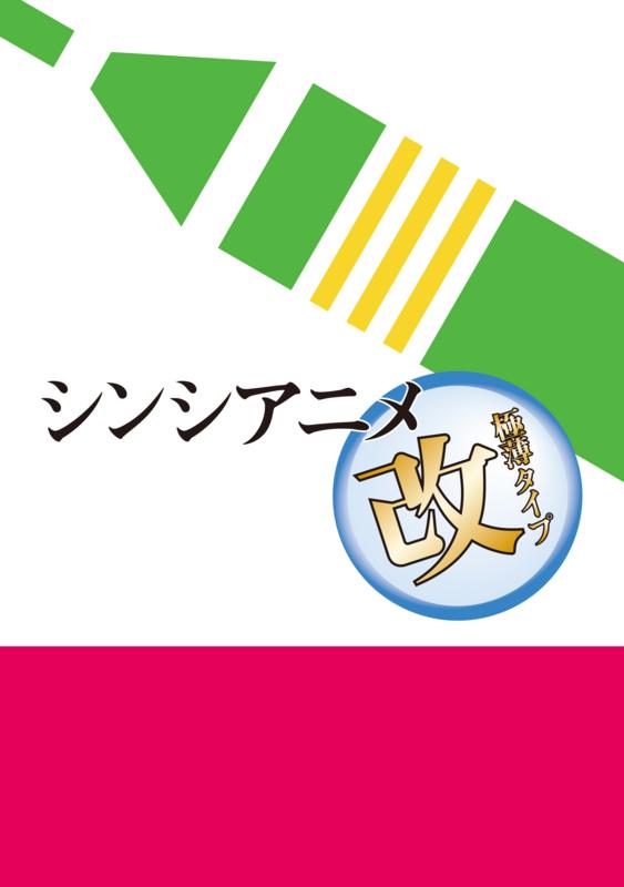 f:id:sincere_anime:20141211214915j:image:w360