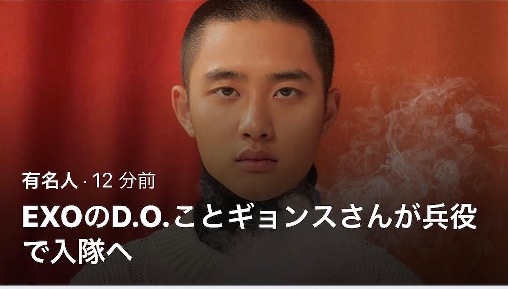 f:id:sindemootaku:20200525082404j:image