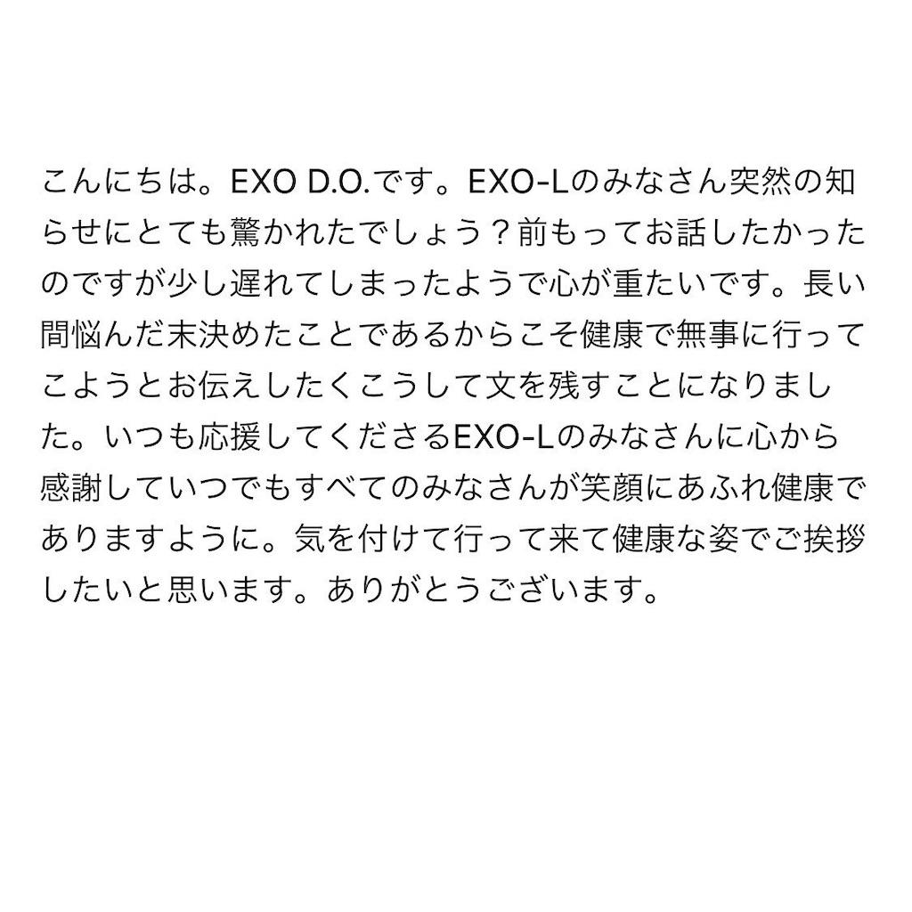 f:id:sindemootaku:20200525083236j:image