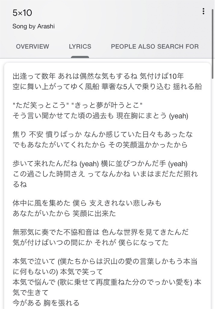 f:id:sindemootaku:20200611131616j:image