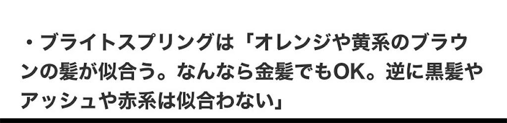 f:id:sindemootaku:20200612195328j:image