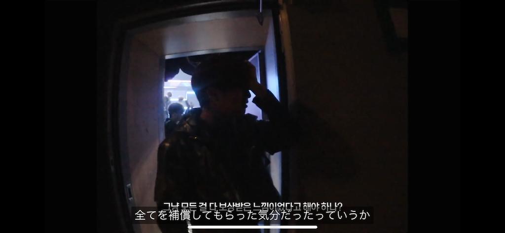 f:id:sindemootaku:20200827210811p:image