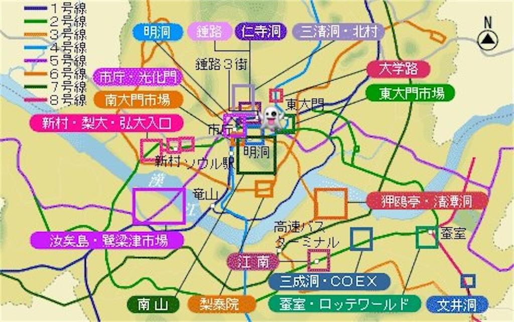 f:id:sindemootaku:20210221152821j:image