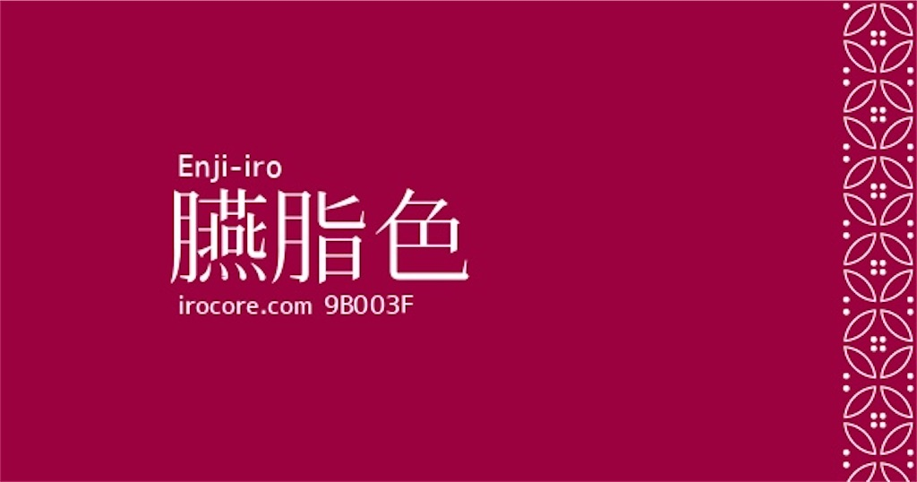 f:id:sindemootaku:20210321134507j:image