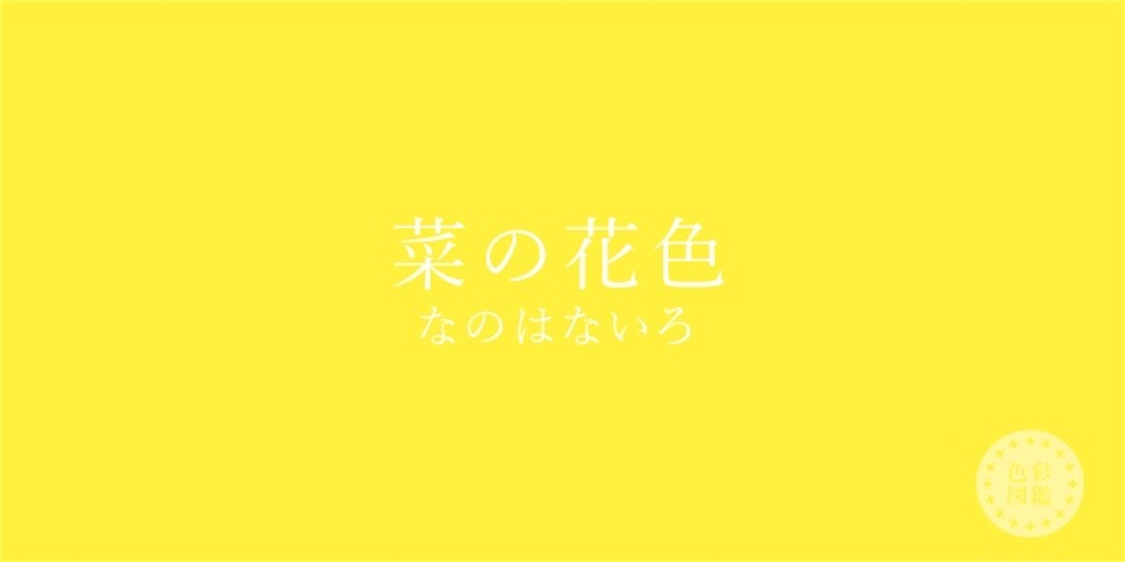 f:id:sindemootaku:20210321134852j:image