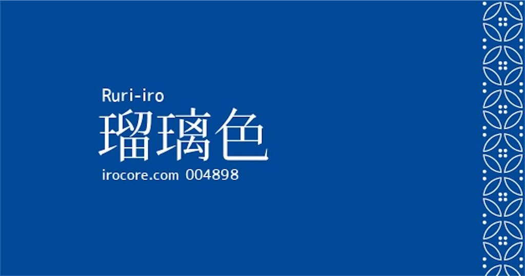 f:id:sindemootaku:20210321152137j:image