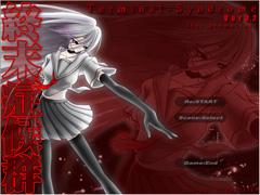 f:id:sinden:20070625231133j:image