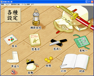 f:id:sinden:20090105210422j:image