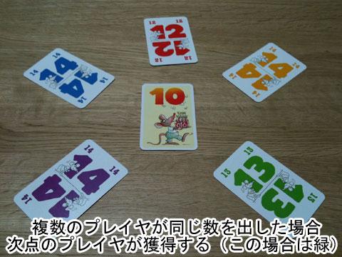 f:id:sinden:20110311114452j:image