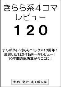 20140421204542