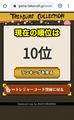 20200611184106