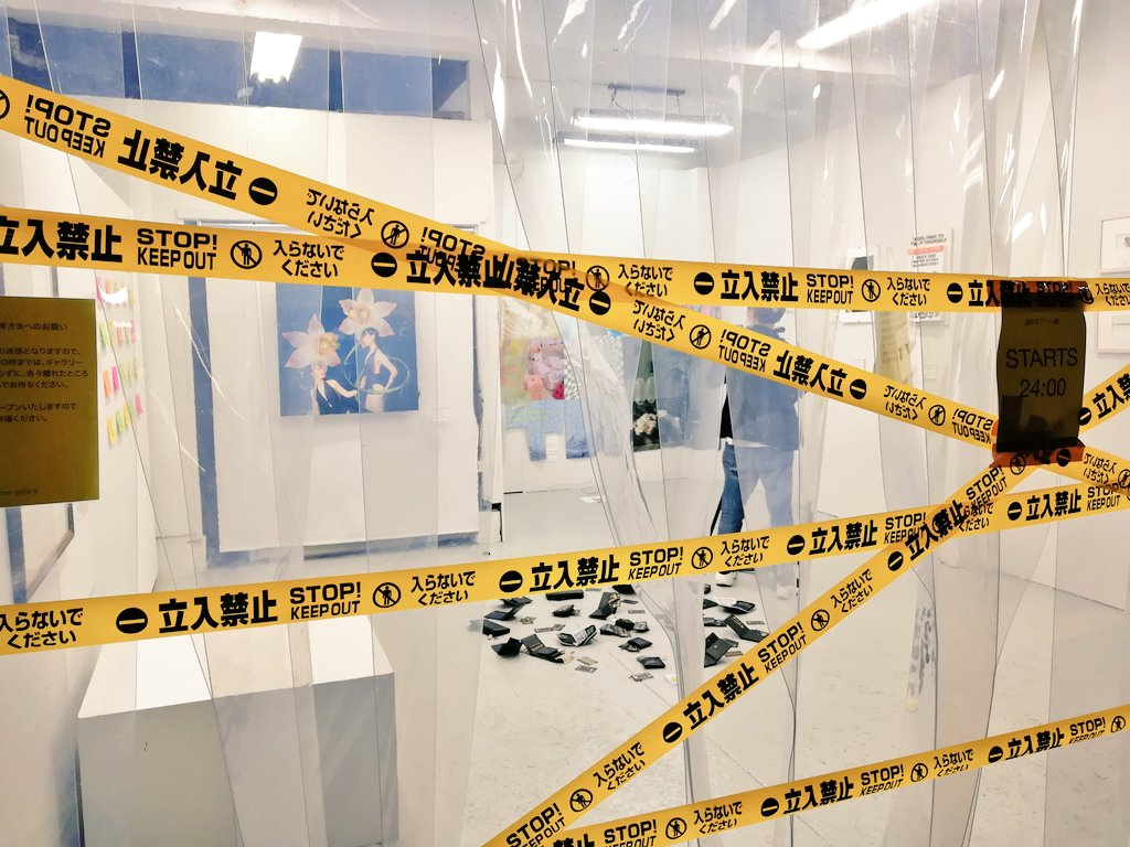 盗めるアート展とは何だったのか?の画像