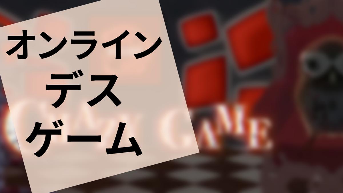 f:id:sinden:20210219105800p:plain