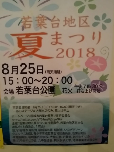 f:id:sindo-seitai:20180821161517j:image