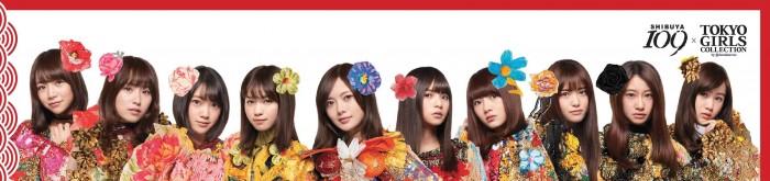 http://www.shibuya109.jp/contents/109fukujin/