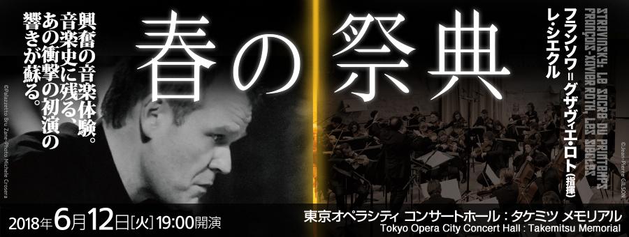 https://www.operacity.jp/concert/calendar/detail.php?id=8762