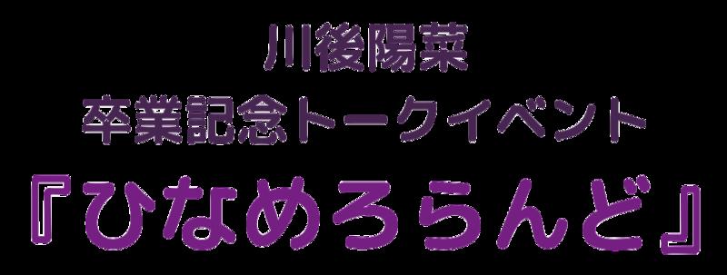 f:id:sinfonia:20181217204716p:image:w450