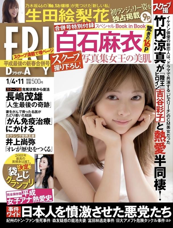 f:id:sinfonia:20181221111726j:image