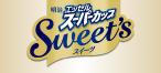 https://www.meiji.co.jp/sweets/icecream/essel/sweets/