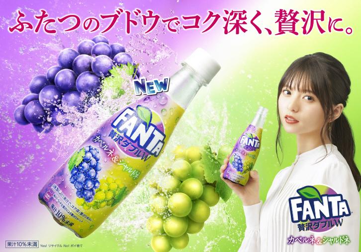 http://www.fanta.jp