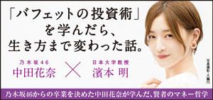 https://www.php.co.jp/books/detail.php?isbn=978-4-569-84841-9