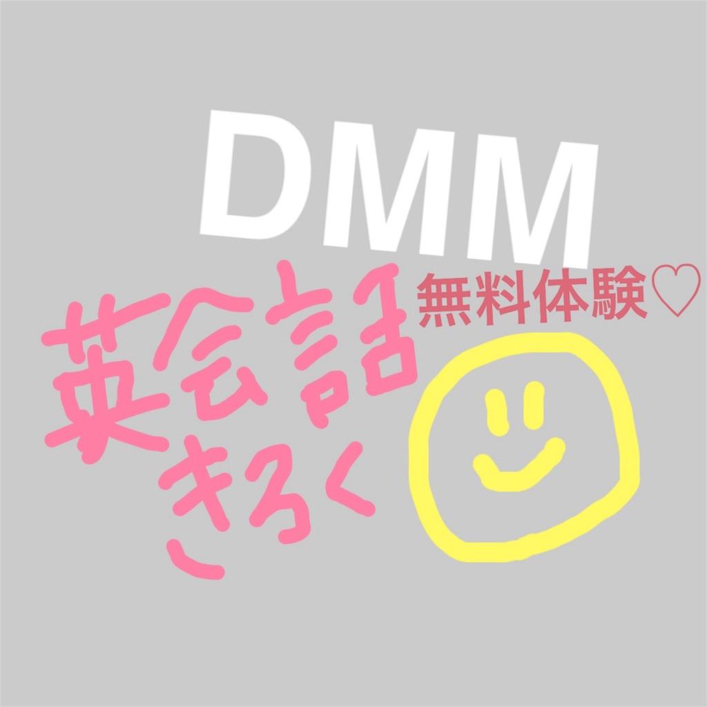 f:id:sing_sing_mommy:20181103085348j:image