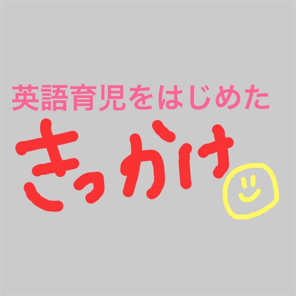 f:id:sing_sing_mommy:20181103085858j:image