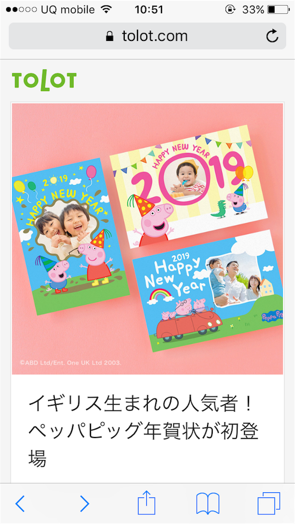 f:id:sing_sing_mommy:20181103105204p:image