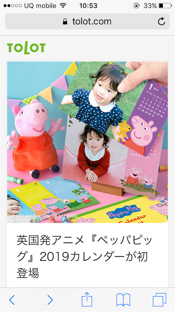 f:id:sing_sing_mommy:20181103105334p:image