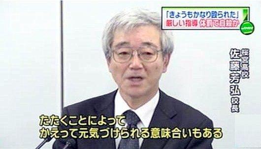 f:id:singaku-boy:20130108232733j:image:w360