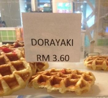 f:id:singapore023:20160922121156j:plain