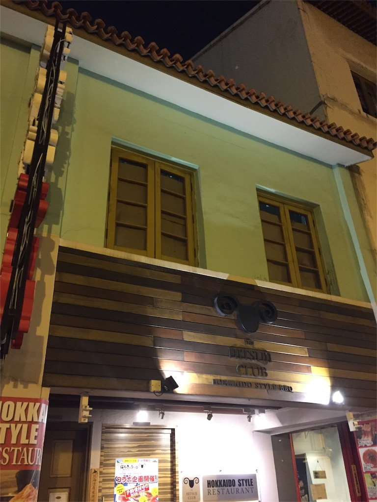 f:id:singaporeliving:20160901163854j:image