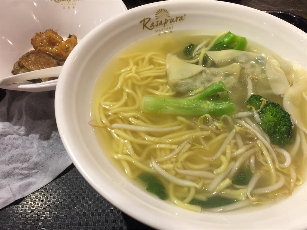 f:id:singaporeliving:20170213122026j:image
