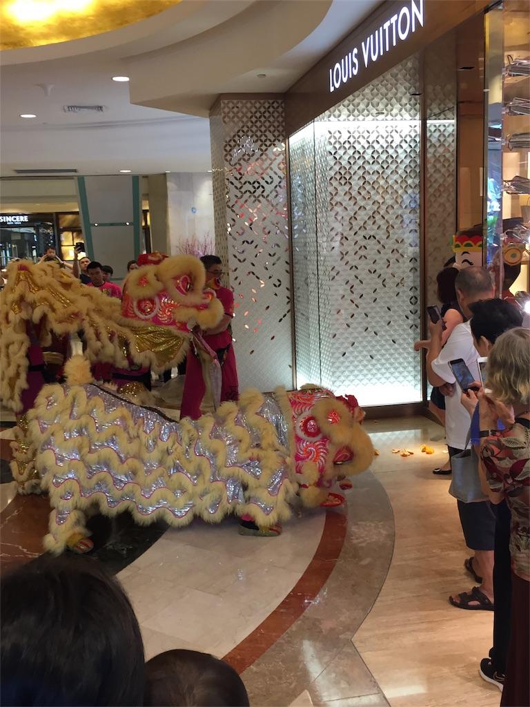 f:id:singaporeliving:20170213122523j:image