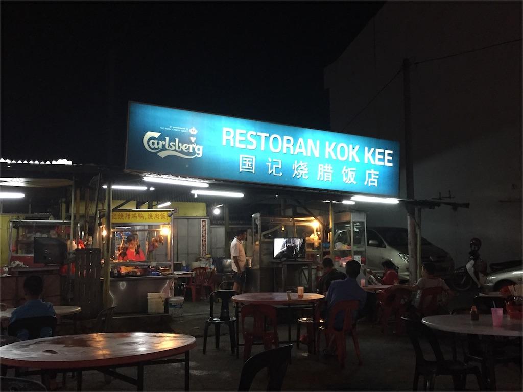 f:id:singaporeliving:20170305131321j:image