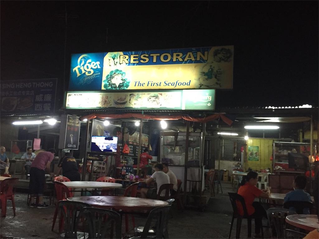 f:id:singaporeliving:20170305131407j:image