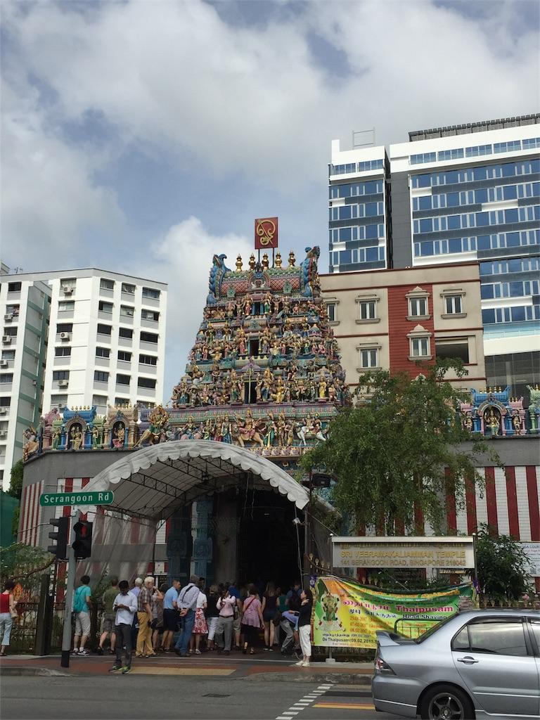 f:id:singaporeliving:20170314105812j:image