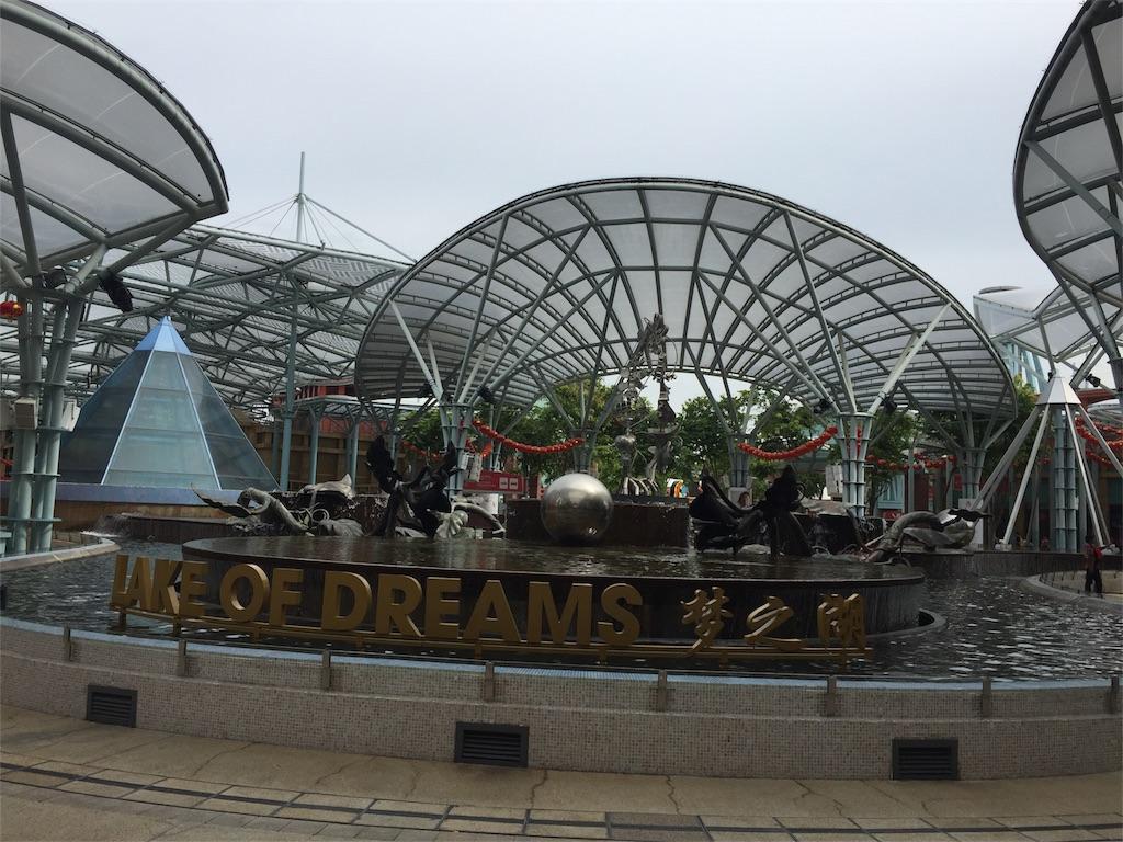 f:id:singaporeliving:20170317154323j:image