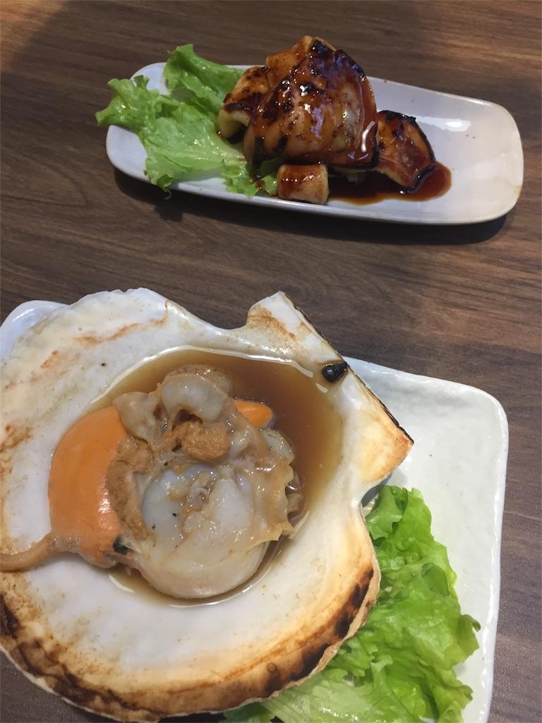 f:id:singaporeliving:20170509120459j:image