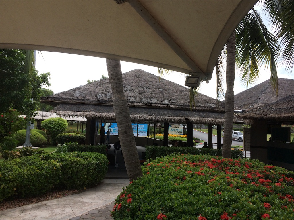 f:id:singaporeliving:20171002161619j:image