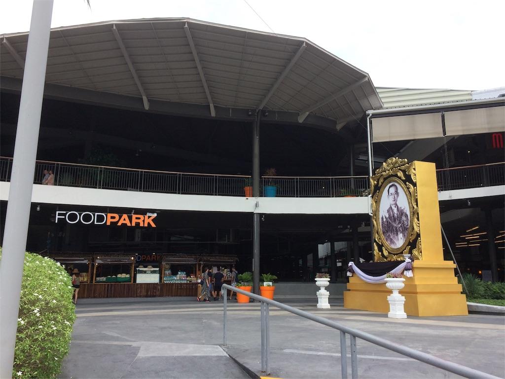 f:id:singaporeliving:20171016125220j:image